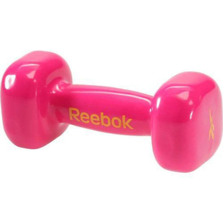 Tạ tay 2kg Reebok RAWT-11052MG