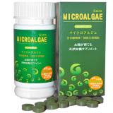 Giá Bán Tảo Lam Bảo 3 In 1 Microalgae Extra 120 Vien Rẻ Nhất