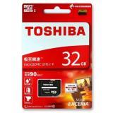 Bán Thẻ Nhớ Microsd Toshiba 32Gb Exceria M302™ 90Mb S Class 10 Kem Adapte Đen 32Gb Trực Tuyến Trong Vietnam