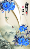 Tranh Dan Tường 3D Khổ Dọc Vtc Hoa Mẫu Đơn Xanh Lunawall 0297 Vtc Chiết Khấu 30