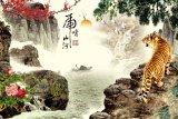 Tranh Dan Tường Phong Thủy Hổ Ngắm Giang Sơn Vtc Lunatm 0010 Vtc Chiết Khấu