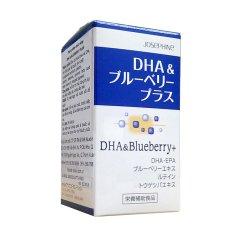 Viên uống bổ não và mắt Josephine DHA & Blueberry plus 90 viên
