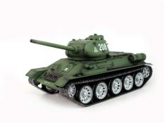 Mua Xe Tăng Điều Kiển Từ Xa T34 85 Ussr 1 16 Rc Rẻ Vietnam