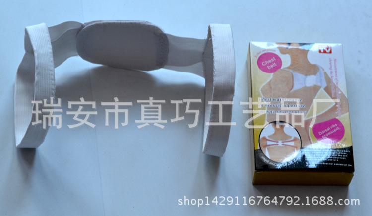 Đai chỉnh tư thế vai, cột sống, ngực Chest Belt (màu da)