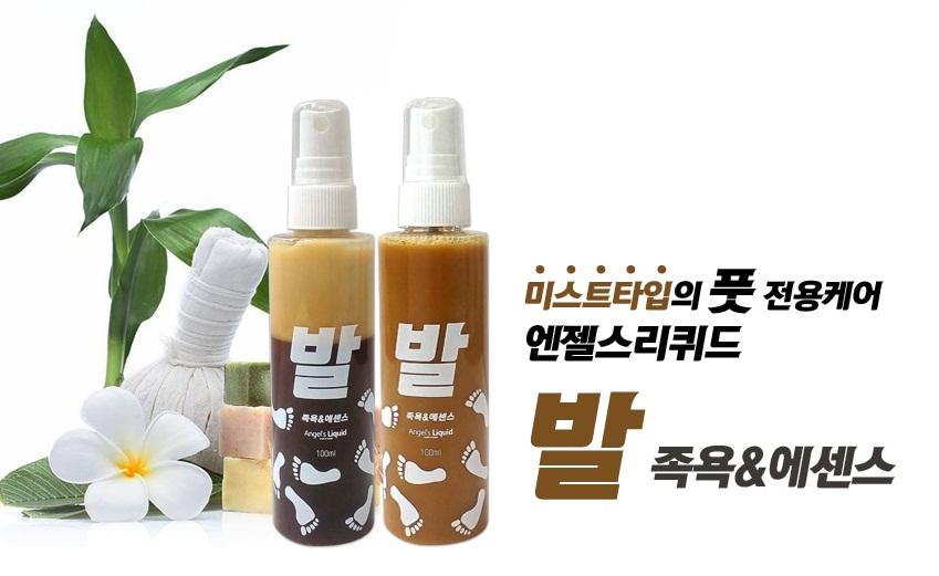 Xịt Khử Mùi Chân Angel's Liquid 100ml - Kaywon.vn