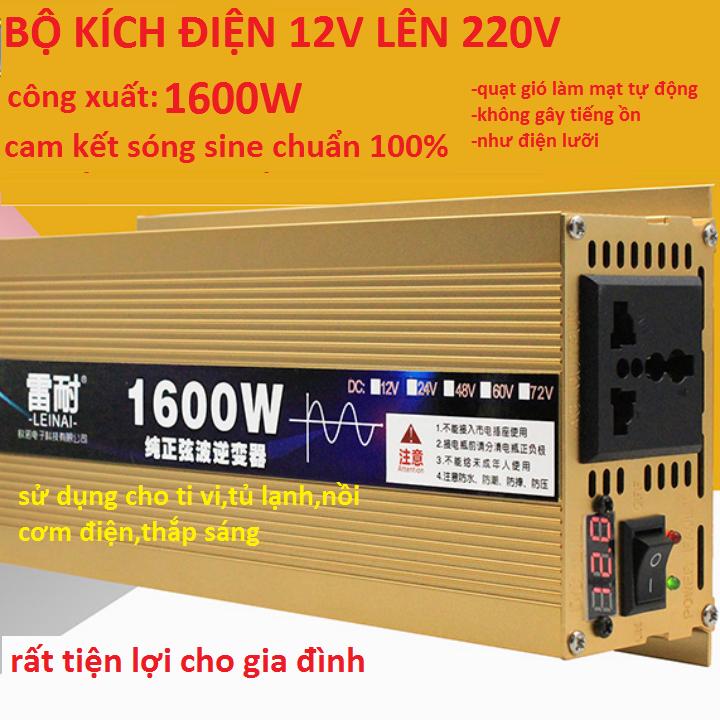 Bộ đổi điện-Bộ đổi điện sóng sine chuẩn 1600w từ 12v lên 220v - 1600w