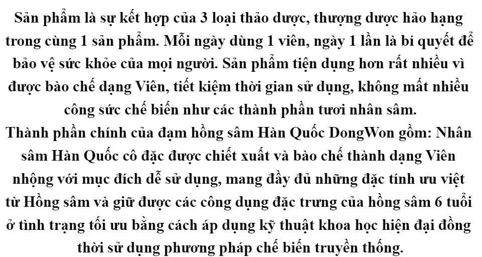 [Qùa Biếu Tết Sang Trọng] Viên Đạm Hồng Sâm Korean Red ginseng Gold - Hộp 60 Viên Nang Mềm Bồi Bổ Sức Khỏe 3