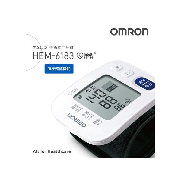 Image result for máy đo huyết áp omron 6183