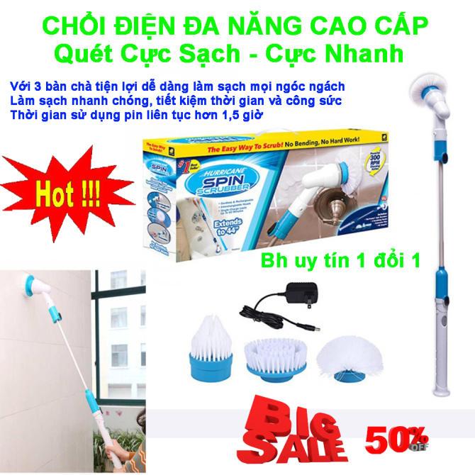 Hình ảnh Phòng tắm đẹp, thiết kế nhà vệ sinh - Máy Chà, tẩy rửa Vết Bẩn Thông Minh 360 Độ ,Tiện lợi Đơn giản Dễ Dàng Sử dụng TD2018013