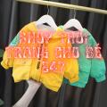 SHOP THỜI TRANG CHO BÉ 247