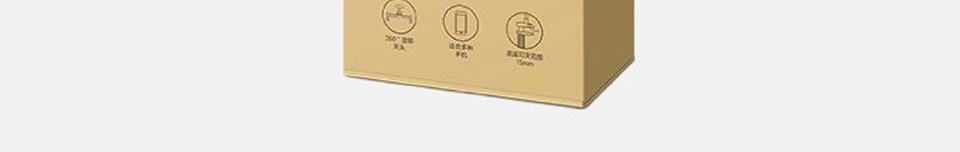 Giá đỡ điện thoại, máy tính bảng kẹp mặt bàn, giá sách..., chất liệu kim loại, xoay góc 360 độ, 4-12.9 inch UGREEN LP142