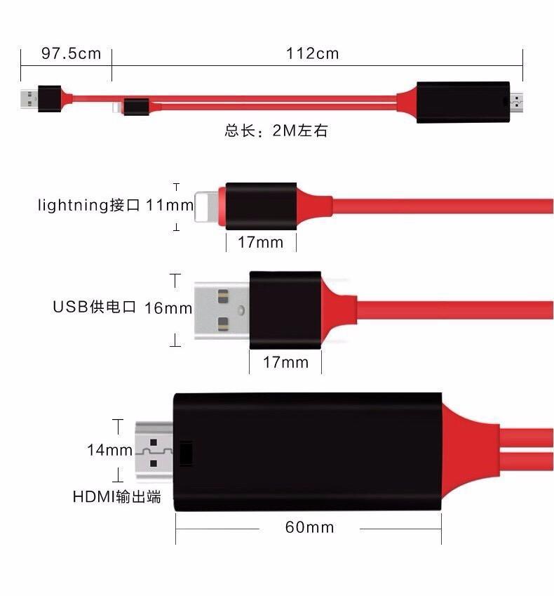 Dây kết nối Cao cấp giữa Tivi (cổng HDMI) với Iphone, Ipad (cổng Lightning) - Nối mạng cho Tivi nhà bạn Cáp MHL sang HDMI, HDTV kết nối điện thoại IOS với TV (iPhone 5 6 7 8 X - IOS 8-10-12) Cáp HDMI nối điện thoại với ti vi dùng cho Iphone [Thao2] Dũng 3