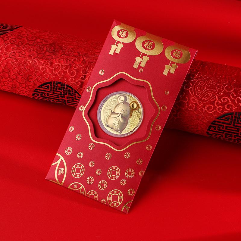 lucky-money-red-envelope